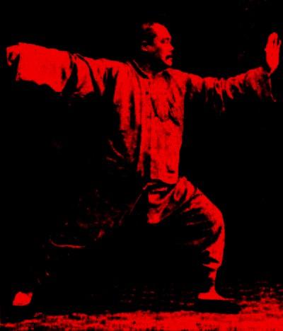 What hidden fists martial arts